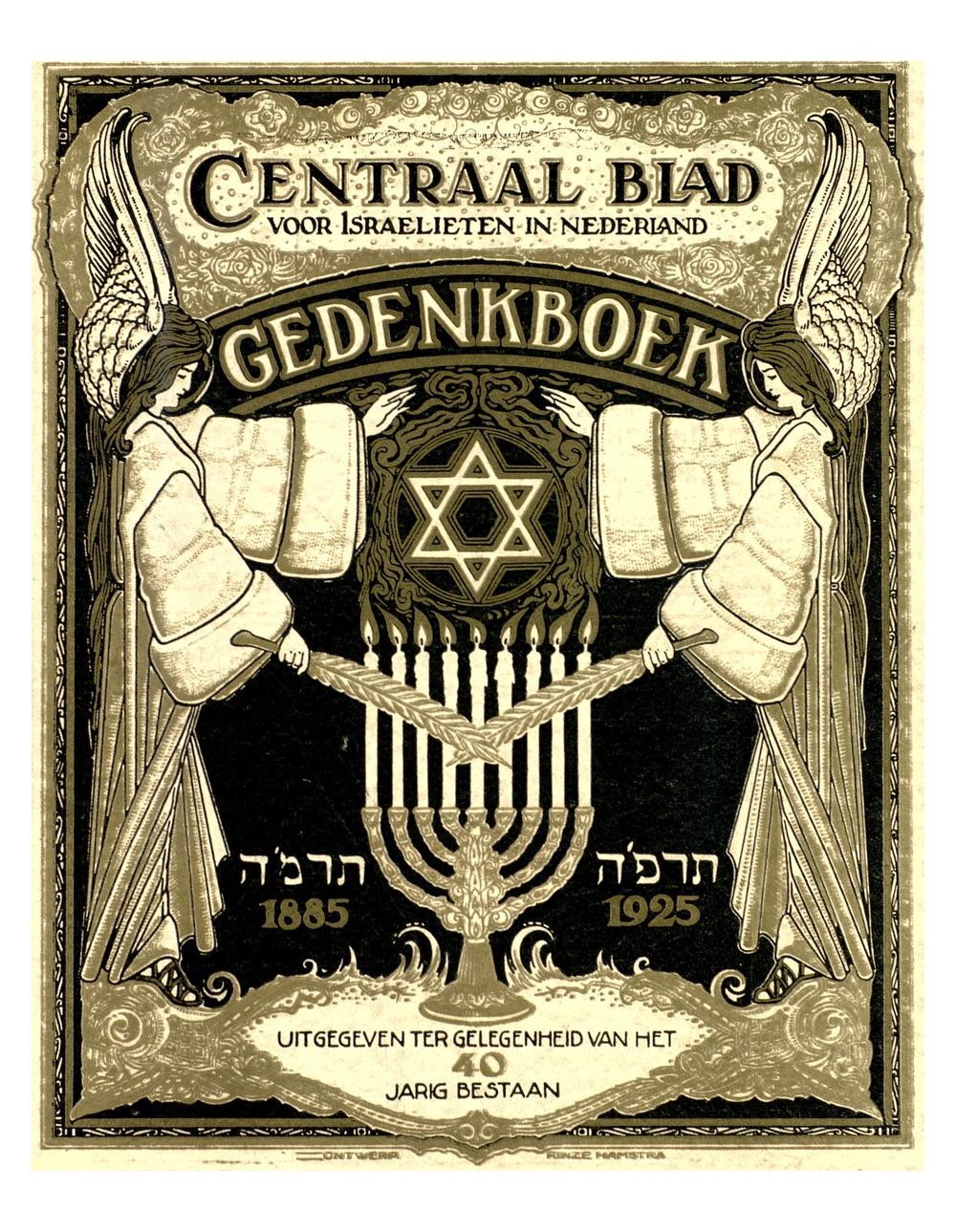 Centraal blad voor israelieten in Nederland - Page i