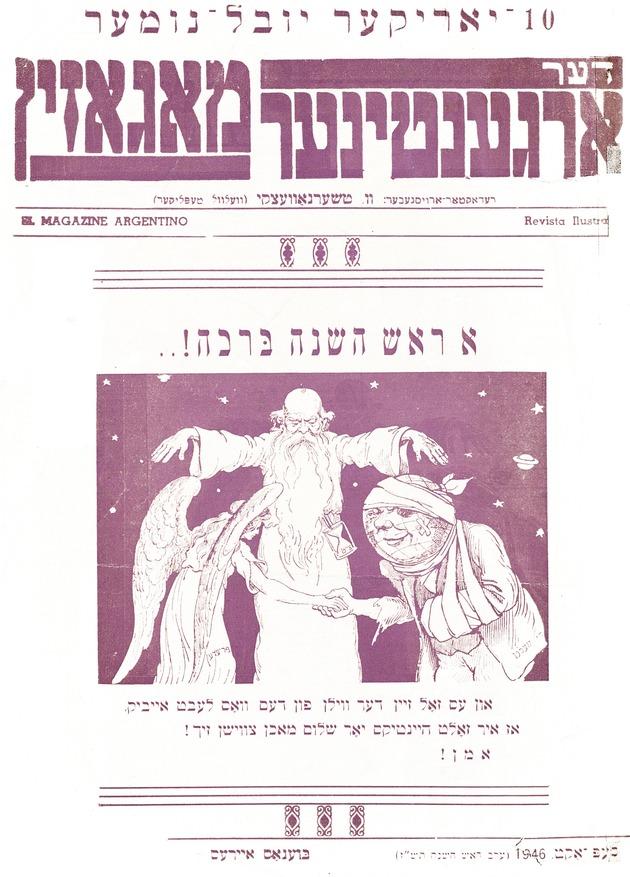 Der Argenṭiner magazin = - Page 1