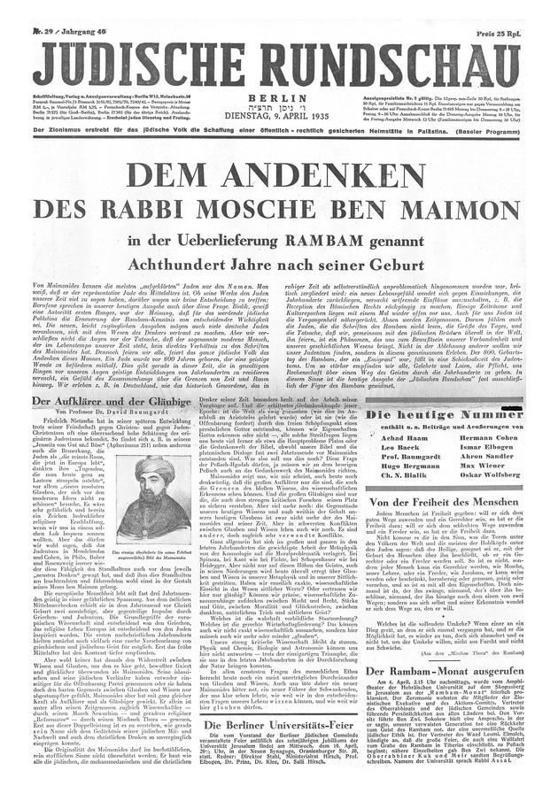 Jüdische Rundschau (Berlin) - Seite 1