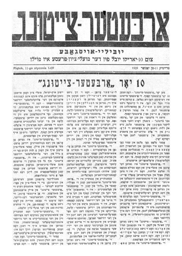 Arbeṭer tsaytung - Page 1