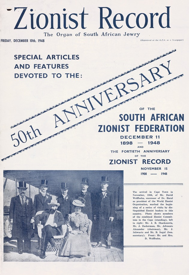 Zionist record - Front Cover 1