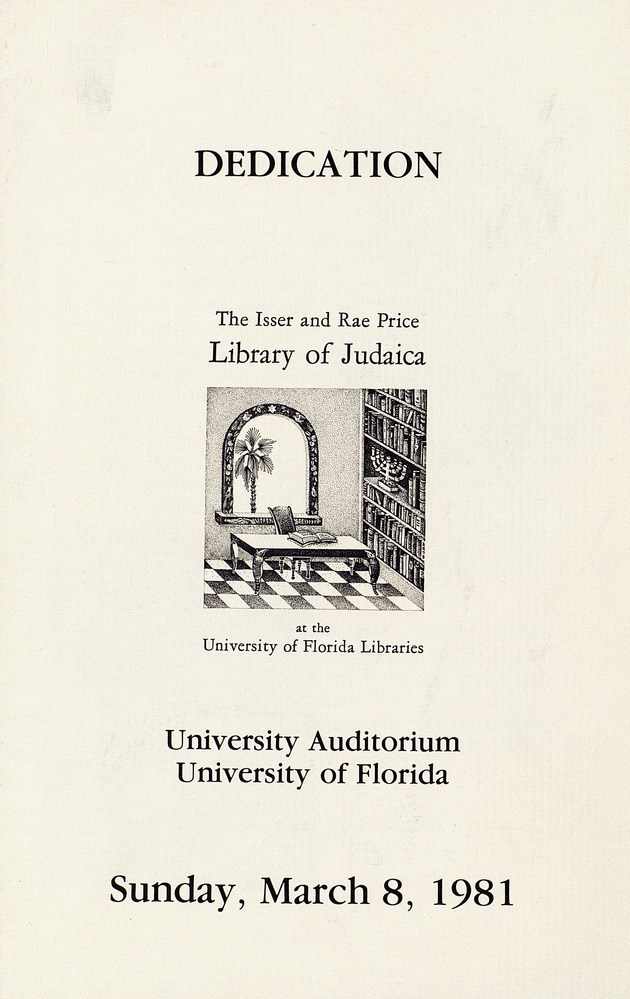 Dedication Program of the Isser and Rae Price Library of Judaica - Image 1
