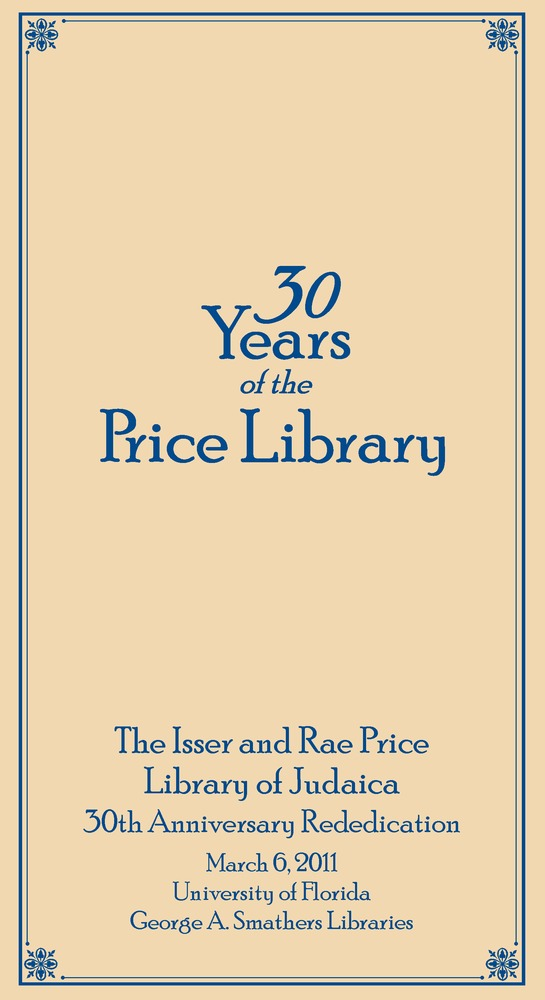 The Isser and Rae Price Library of Judaica 30th Anniversary Rededication program - Page 1