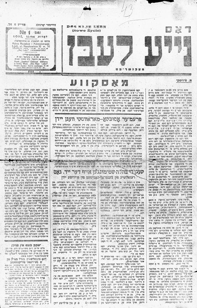 Dos Naje Lebn - Page 1