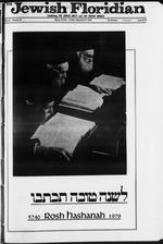 0c038c6af190 The Jewish Floridian