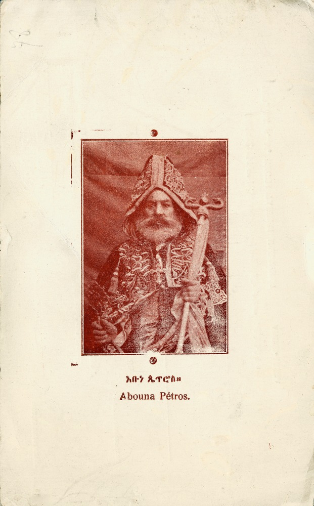 Postcards of Abyssinian royalty and clergy - Recto