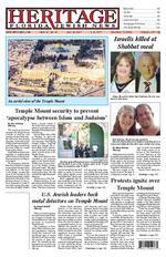 Heritage Florida Jewish News