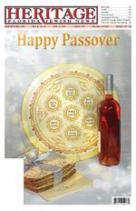 Kosher For Passover Medicine List 2020.Heritage Florida Jewish News