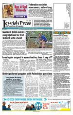 Jewish Press of Pinellas County