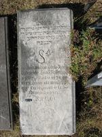 Gravestone 141, Hunt's Bay Jewish Cemetery (Last Name: Cohen de Lecio, First: Jose)
