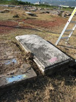 Gravestone 248, Hunt's Bay Jewish Cemetery (Last Name: Touro, First: Moseh)
