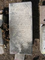 Gravestone 283, Hunt's Bay Jewish Cemetery (Last Name: Lopes Tores, First: Iahacob)