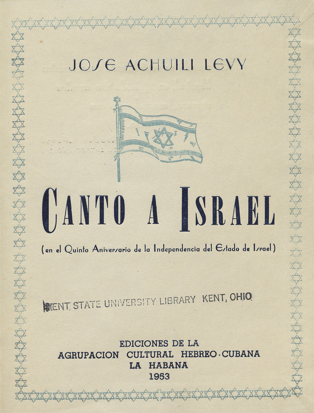 Canto a Israel - Page 1