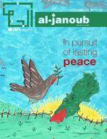 al - janoub