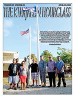 The Kwajalein hourglass
