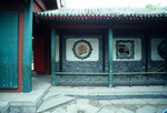 Courthouses - China (Kenneth Treister Slide Collection - Carousel 135)