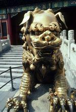 China - Beijing (Kenneth Treister Slide Collection - Carousel 145)