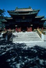 China - North Lake - I.M. Pei (Kenneth Treister Slide Collection - Carousel 146)