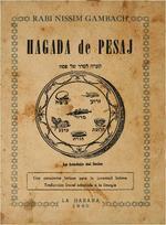 Hagada de Pesaj