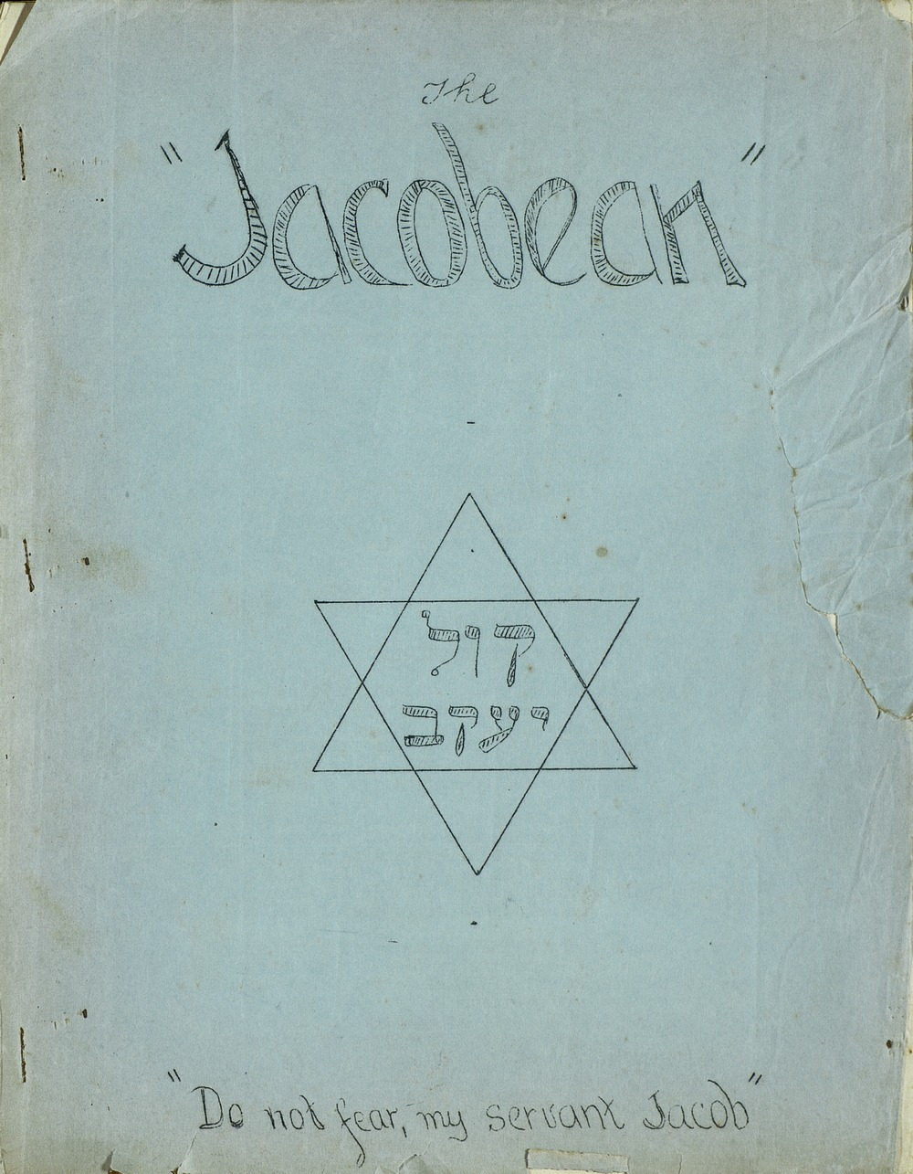 Jacobean, The Voice of Jacob - Front Cover 1