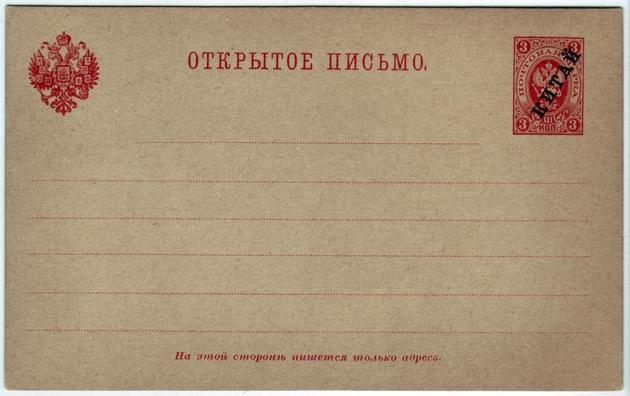 UFDC image