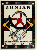 Zonian
