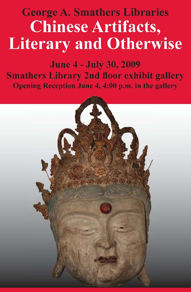 Chinese Artifacts, Literary and Otherwise Exhibit Poster