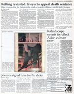 """""""Kaleidoscope events to reflect Asian culture."""" November 10, 1998."""