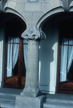 Column and arches on front of building