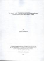 Translation into English of Amadou Koné's Traites, sous le pouvoir des Blakoros (Exploitation, under the blakoros' power)