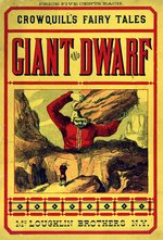 Giant and dwarf