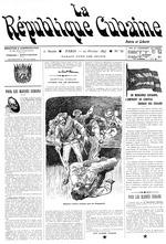 Republique cubaine