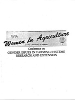 Women's Program of the Gambian Mixed Farming Project