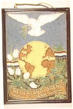 Nederland Brengt U Dank [Holland gives you its gratitude]