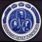 Konunga-Mötet Malmö 1914 ([Kings' Meeting ...]