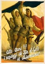 Alle Armi!!! I ragazzi di Bir el-Gobi vi chiamano [To Arms!!! The Boys of Bir el-Gobi Are Calling You]