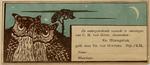 De ondergeteekende wenscht te ontvangen van C.M. van Gogh, Amsterdam