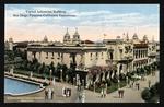 Varied Industries Building, San Diego Panama-California Exposition