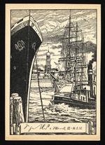 Stenografentag in Hamburg 1938